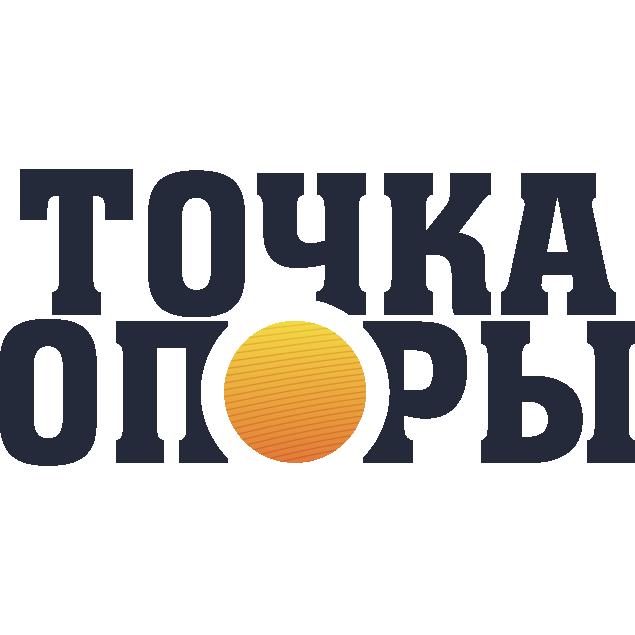 В Тюменской области продолжается реализация проекта «Точка опоры»